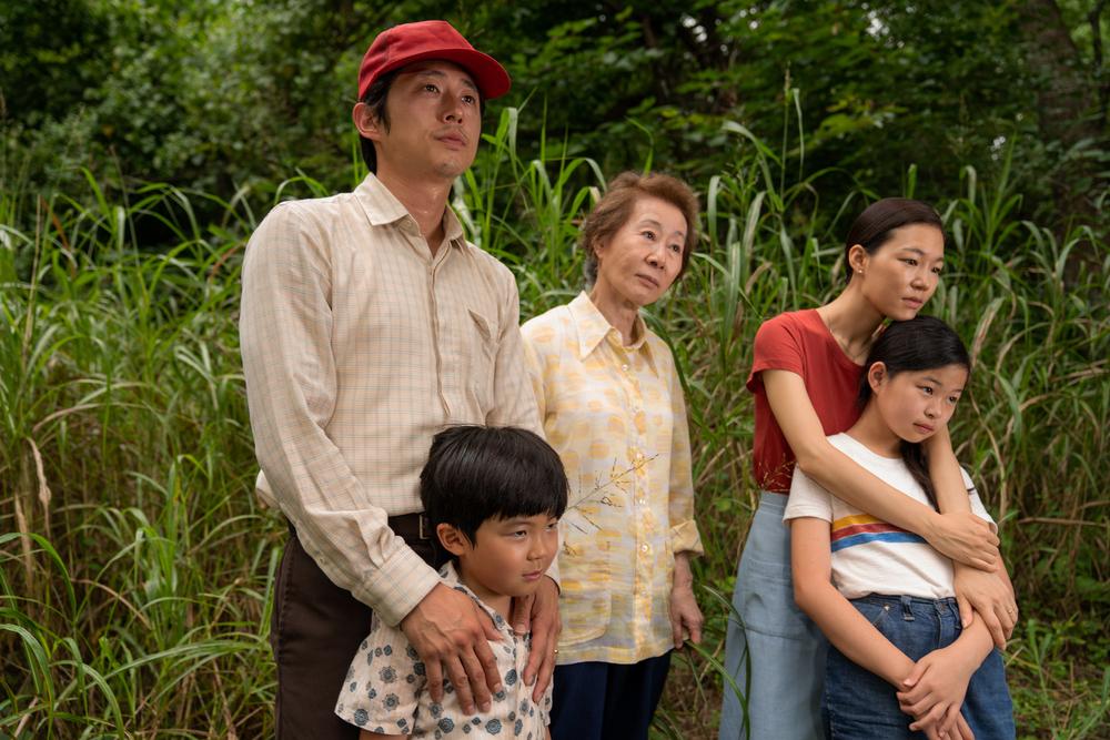 Minari. Historia de mi familia», la favorita internacional para los Oscars  2021 – Cines Embajadores
